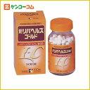 【第2類医薬品】新リバヘルスゴールド 180錠[リバヘルス 肝臓疾患/肝機能促進/錠剤]【あす楽対応