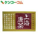上海康茶SP[オオバコ茶]【送料無料】