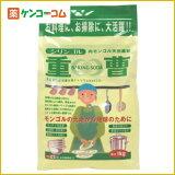 纯碱Shiringoru 1000克[シリンゴル 重曹 1000g[重曹(料理用)【HLSDU】]]