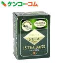 シモーネ(シモン茶)2g×15パック[シモン茶]