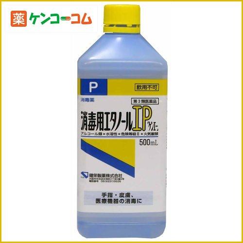 アルコールランプ:消毒用エタノールは金属や樹脂を …