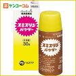 【第2類医薬品】スミスリンパウダー 30g[スミスリン 皮膚の薬/毛ジラミ]【送料無料】