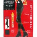 スリムウォーク タイツ ブラックS-M 身長145-160cm