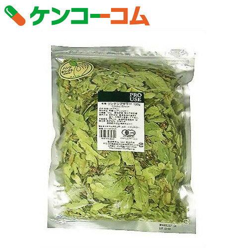 生活の木 有機 リンデンフラワー 100g[生活の木 リンデンティー(リンデン茶)]【送料無料】