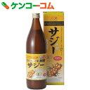オーガニック 聖果サジー100%ジュース 900ml[サジージュース]【あす楽対応】【送料無料】