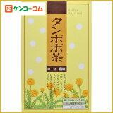 蒲公英茶包7克* 32[OSK タンポポ茶 7g×32袋[OSK 健康茶 タンポポ茶]]