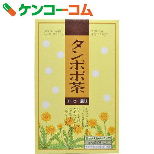 OSK タンポポ茶 7g×32袋[OSK 健康茶 タンポポ茶]...:kenkocom:10144542
