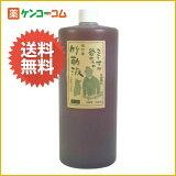 竹酢原液1000ml[竹酢液]【あす楽対応】【】