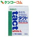 【第2類医薬品】タクトホワイトL 32g[タクト 皮膚の薬 / あせも / クリーム]
