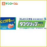 タフグリップクリーム 40g[【HLSDU】タフグリップ 入れ歯安定剤]【あす楽対応】【お得なクーポン配布中!】