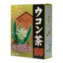 太陽がいっぱい ウコン茶100 25包