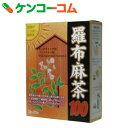 太陽がいっぱい 羅布麻茶100 25包[羅布麻茶(燕龍茶)]