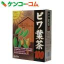 太陽がいっぱい ビワ葉茶100 25包[びわ茶]