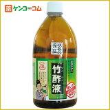 竹酢液 1L[竹酢液]