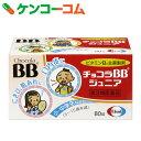 【第3類医薬品】チョコラBBジュニア 80錠[エーザイ チョコラBB 小児用・乳児用 / ビタミン剤]