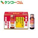 【第2類医薬品】チオビタ ゴールド 2000 50ml×10本[チオビタドリンク ドリンク剤/生薬製剤]