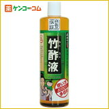 竹酢液 320ml[入浴用竹酢液]【あす楽対応】