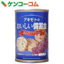 アキモトのおいしい備蓄食 パンの缶詰 レーズン味 100g[ケンコーコム パンの缶詰 缶詰パン(パンの缶詰) 防災グッズ]
