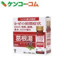 【第2類医薬品】ツムラ漢方内服液 葛根湯 30ml×3本...
