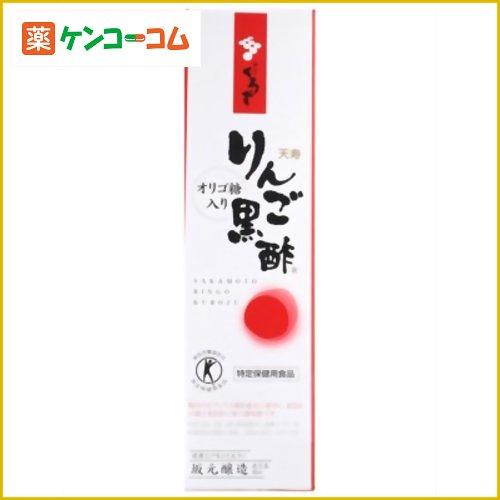 坂元の天寿りんご黒酢