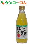 天寿りんご黒酢 360ml[坂元のくろず 黒酢 特定保健用食品(トクホ)]