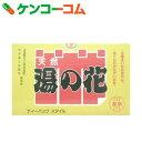 天然湯の花 (徳用) HT-20(入浴剤)[サカエ商事 入浴剤]【あす楽対応】