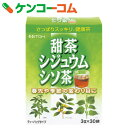 甜茶・シジュウム・シソ茶 3g×30袋[甜茶(お茶)]【あす楽対応】