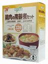【P10倍4/16 9:59マデ】糖尿病食 鶏肉の南部煮セット