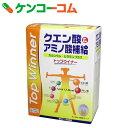トップウイナー クエン酸&アミノ酸 30スティック[アミノ酸]【送料無料】