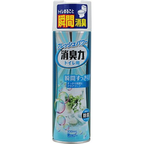 トイレの消臭力スプレー アクアソープ330ml[消臭力 消臭スプレー]