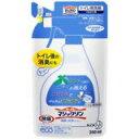 トイレマジックリン 消臭・洗浄スプレーミント 詰替用350ml