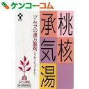 【第2類医薬品】ツムラ漢方 桃核承気湯(1061) 24包