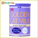 ワンラック ゴールデンキャットミルク 130g[【HLSDU】ワンラック 粉ミルク(猫用)]
