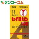 【第2類医薬品】大幸 セイロガン糖衣A 36錠
