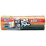 脱臭炭 クローゼット・押入れ用300g[脱臭炭 脱臭剤]