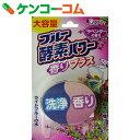 ブルー酵素パワー 香りプラス ラベンダーの香り120g[ブルー酵素パワー 洗浄剤 トイレ用]