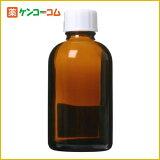 生活の木 キャリアオイル・ボトル 70ml[生活の木 遮光瓶]