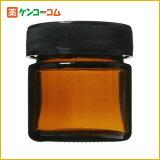 生活の木 茶色ガラス・クリーム容器 25ml[生活の木 遮光瓶]