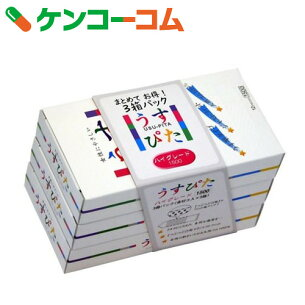 グレード コンドーム ジャパン メディカル