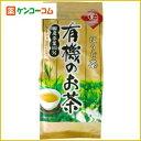 有機のお茶 ほうじ茶 100g[三井銘茶 ほうじ茶]【あす楽対応】