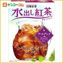 水出し紅茶 アールグレイ 1L用ティーバッグ 8袋[三井農林 日東紅茶 アールグレイ ケンコーコム]