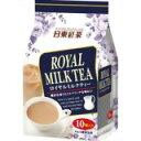 「ロイヤルミルクティー 10袋入」ミルクリッチなロイヤルミルクティーのおいしさを粉末にして、しっかり閉じ込めました。10袋入り。ロイヤルミルクティー 10袋入