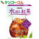水出し紅茶 アールグレイ 1L用ティーバッグ 8袋[ケンコーコム 三井農林 日東紅茶 アールグレイ]【あす楽対応】