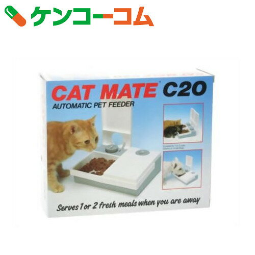 CAT MATE C20 自動給餌器[PET MATE]【あす楽対応】【送料無料】