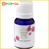WITH YOU エッセンシャルオイル スィートオレンジ 10ml/WITH YOU/オレンジ/税込\1980以上WITH YOU エッセンシャルオイル スィートオレンジ 10ml