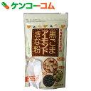 北海道産大豆使用 黒ごまアーモンドきな粉 220g[黒ごまきなこ]