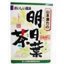 明日葉茶100% 2.5g*10袋