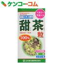山本漢方 甜茶粒 100% 280粒[健康補助食品 甜茶(てんちゃ)]