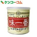味一番 300g[皇膳房 中華料理の素]【あす楽対応】