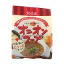 創健社 オニオンスープ 6g*5袋